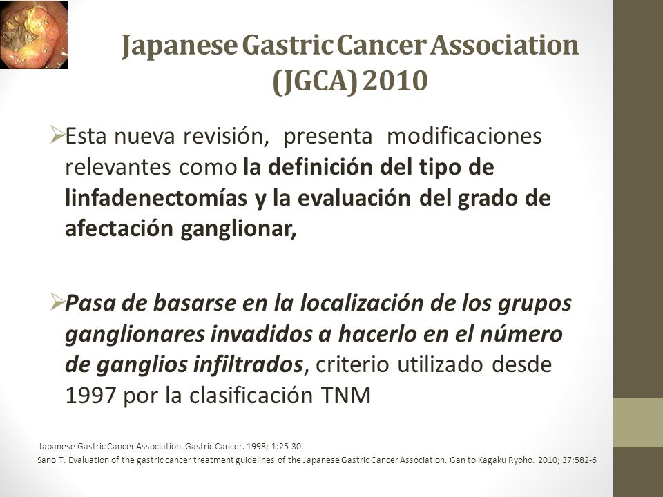 Japanese Gastric Cancer Association (JGCA) 2010