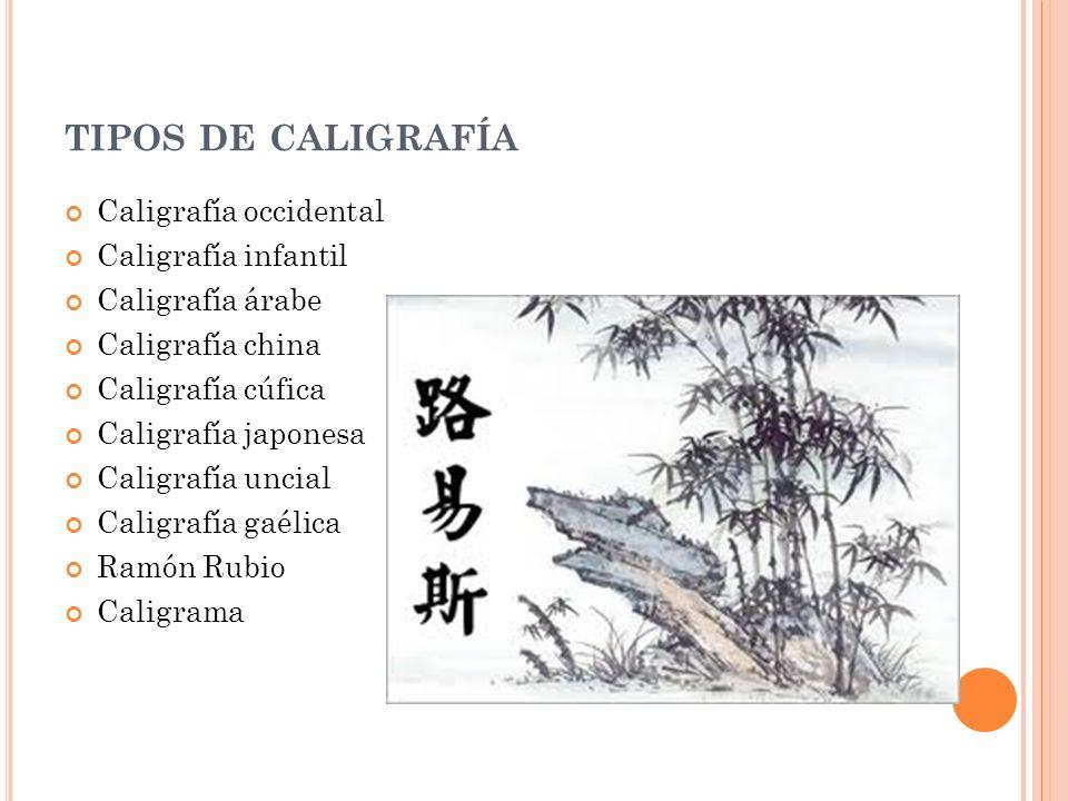 tipos de caligrafía Caligrafía occidental Caligrafía infantil