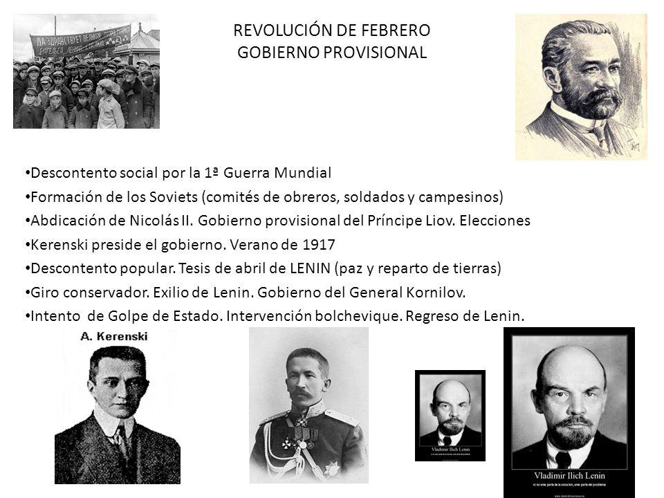 REVOLUCIÓN DE FEBRERO GOBIERNO PROVISIONAL