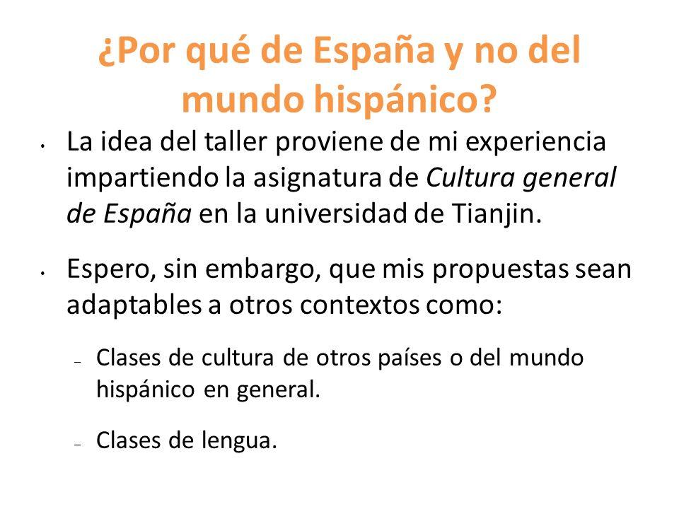 ¿Por qué de España y no del mundo hispánico