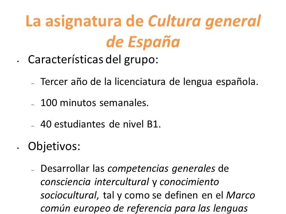 La asignatura de Cultura general de España