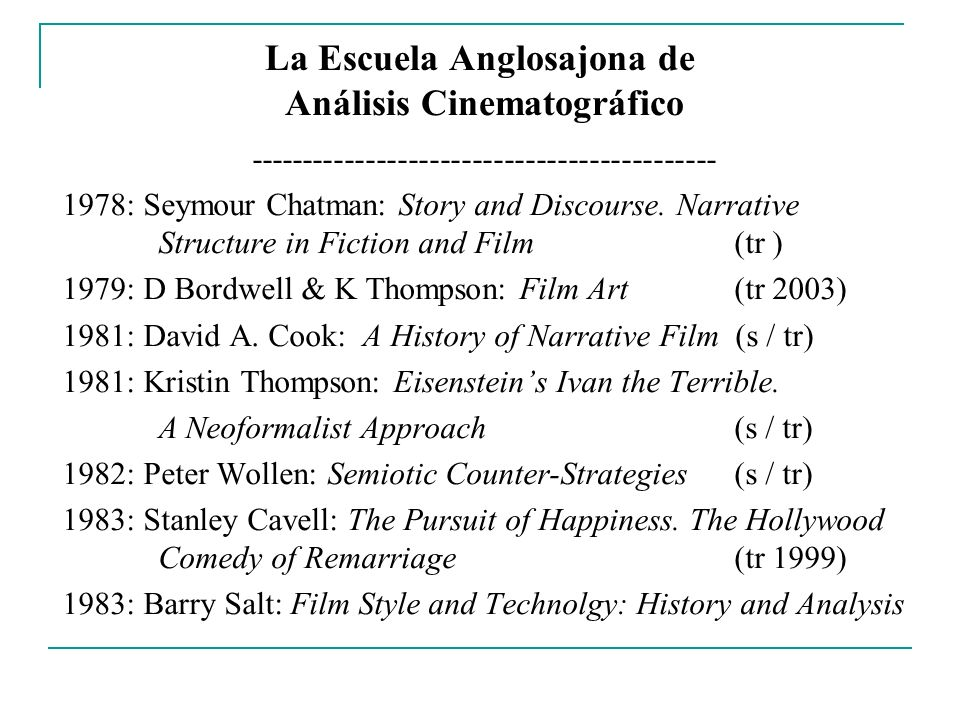 La Escuela Anglosajona de Análisis Cinematográfico