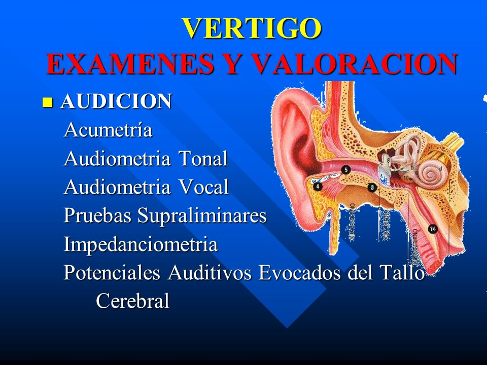 VERTIGO EXAMENES Y VALORACION