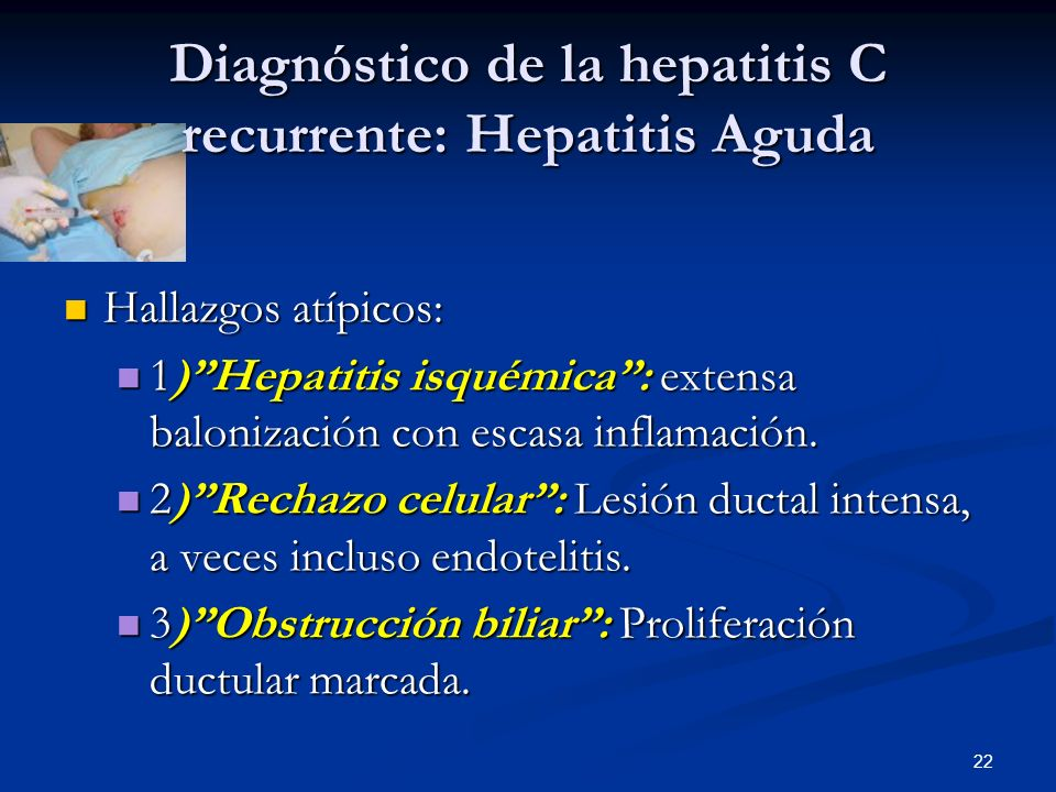 Diagnóstico de la hepatitis C recurrente: Hepatitis Aguda