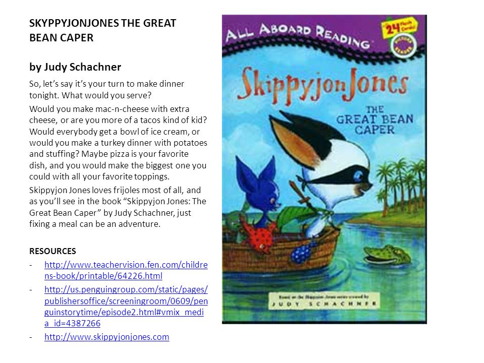 SKYPPYJONJONES THE GREAT BEAN CAPER by Judy Schachner