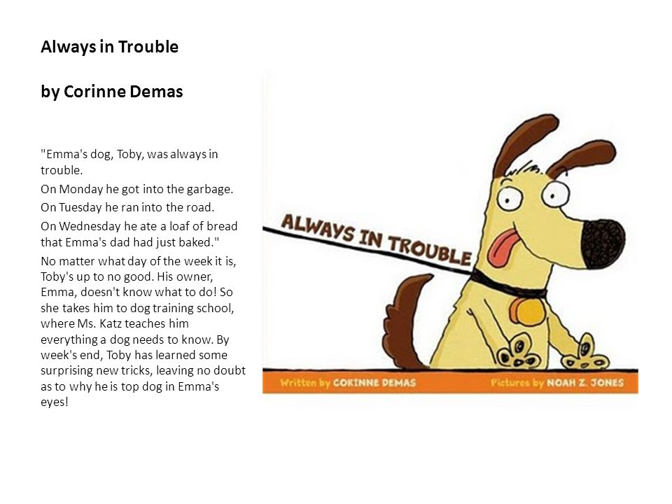 Always in Trouble by Corinne Demas
