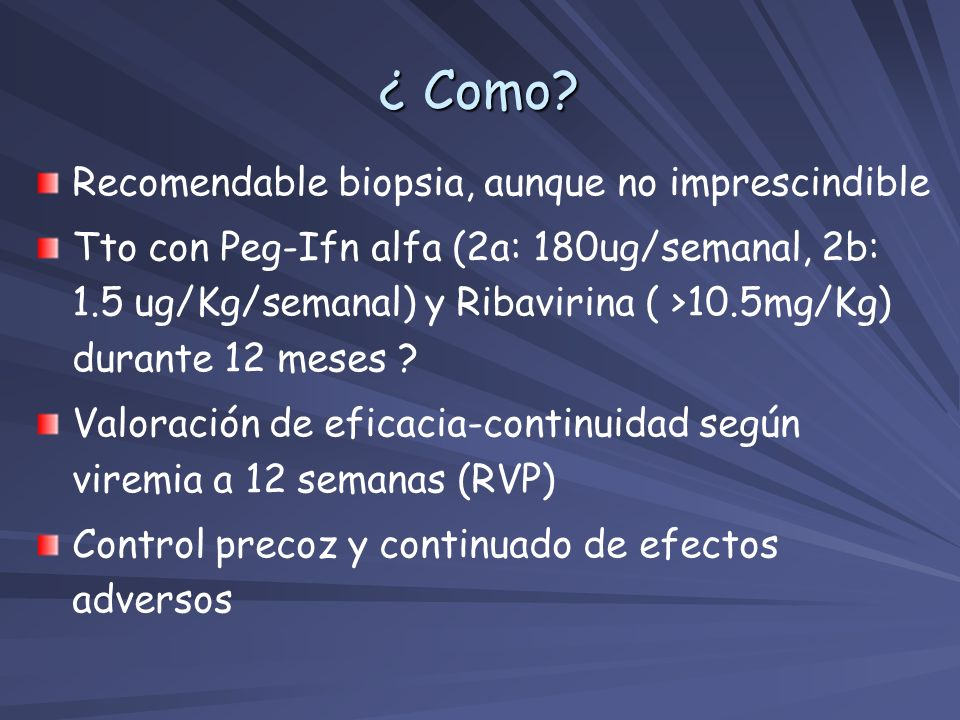 ¿ Como Recomendable biopsia, aunque no imprescindible