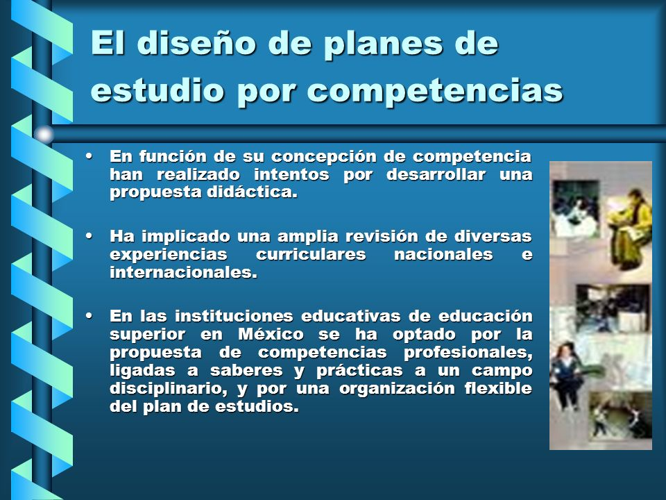 El diseño de planes de estudio por competencias