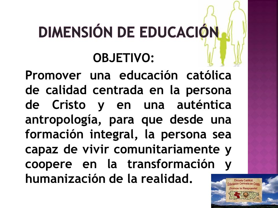 DIMENSIÓN DE EDUCACIÓN
