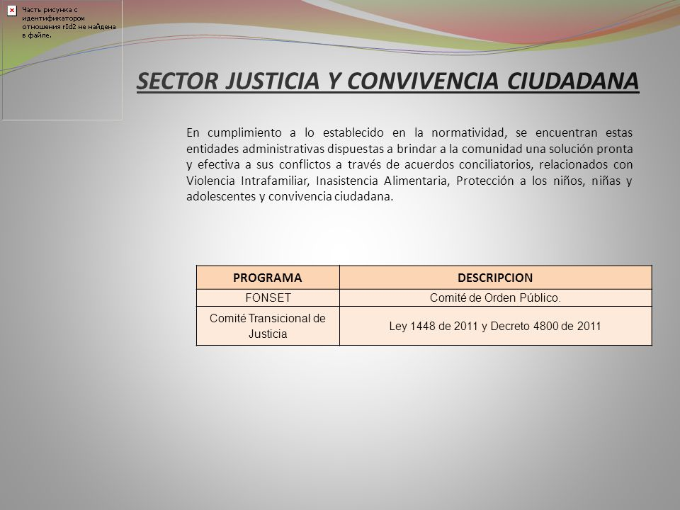 SECTOR JUSTICIA Y CONVIVENCIA CIUDADANA