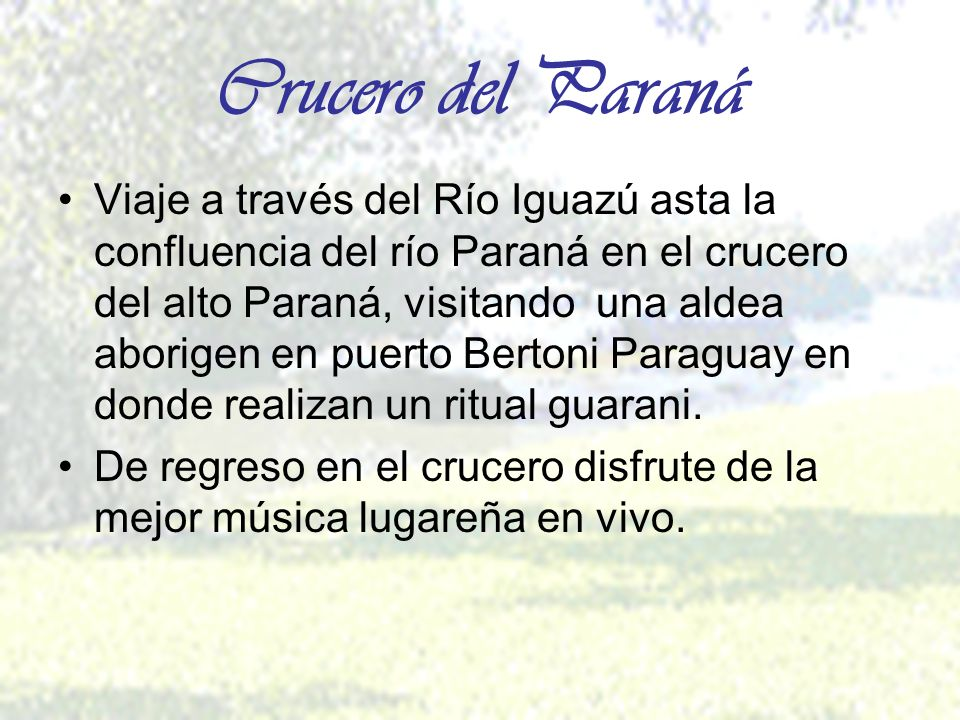 Crucero del Paraná
