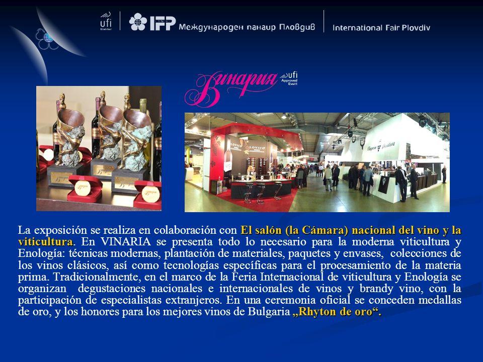 La exposición se realiza en colaboración con El salón (la Cámara) nacional del vino y la viticultura.