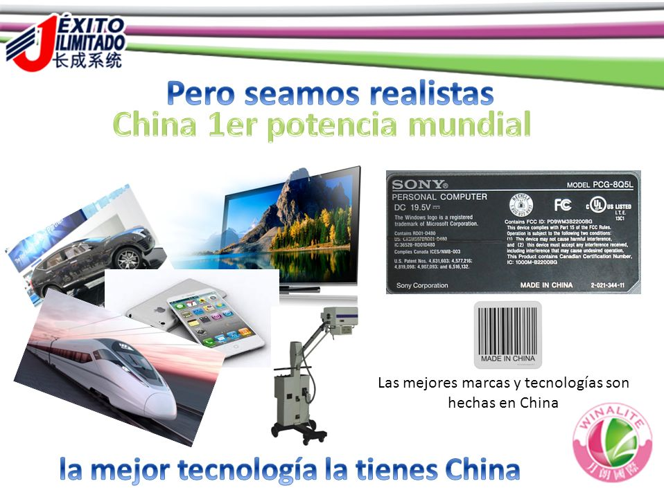 China 1er potencia mundial la mejor tecnología la tienes China