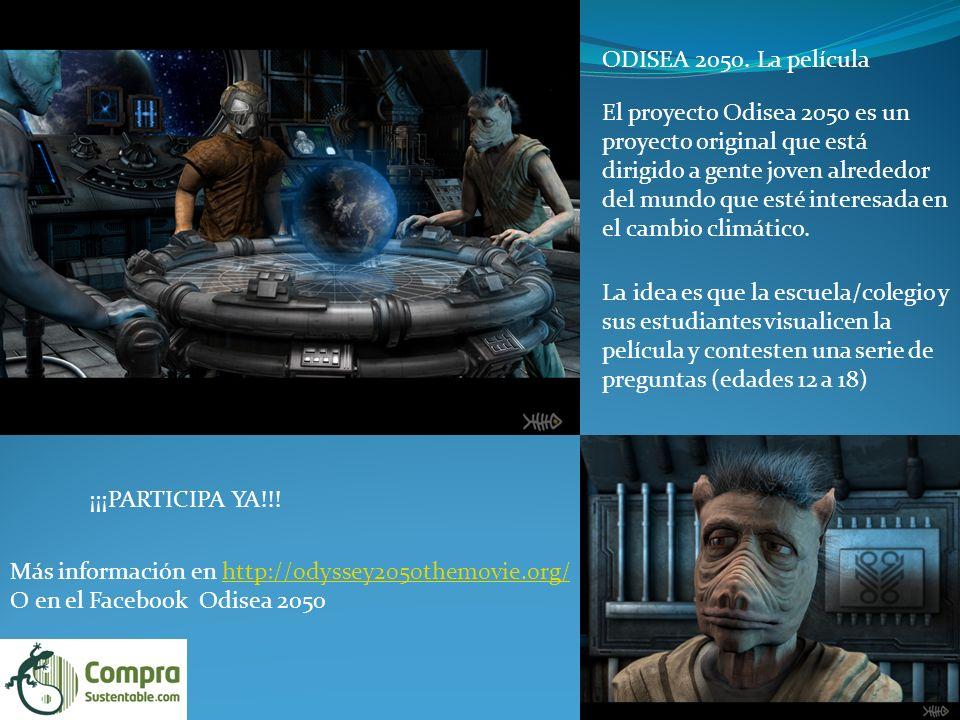 ODISEA 2050. La película