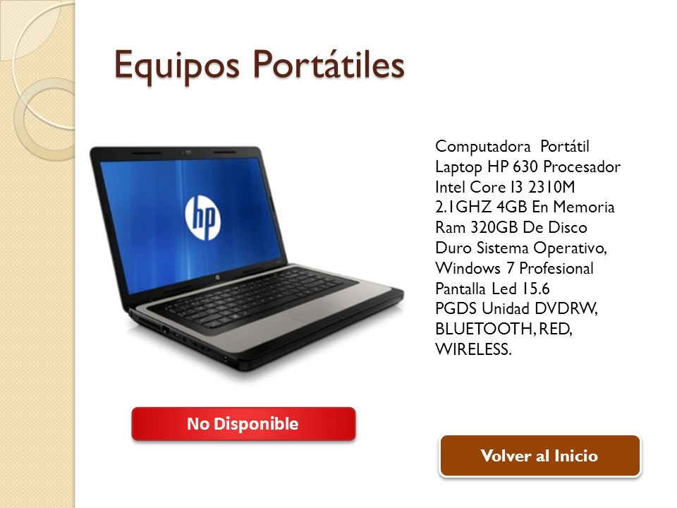 Equipos Portátiles No Disponible