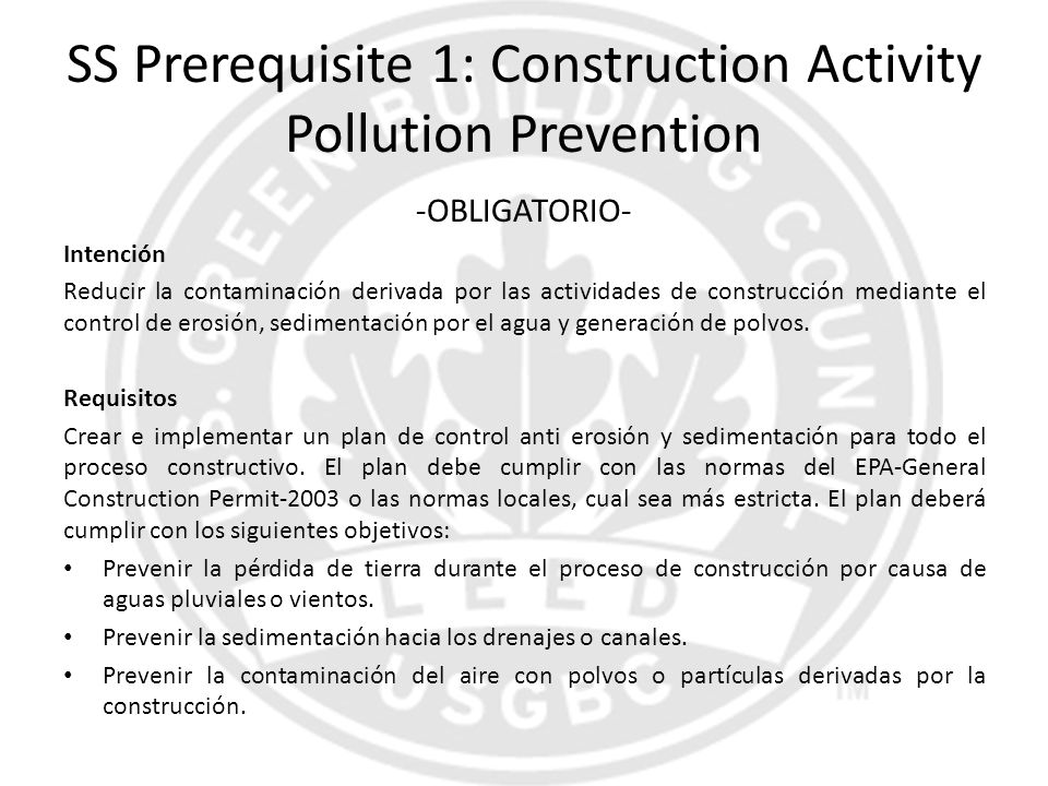 SS Prerequisite 1: Construction Activity Pollution Prevention