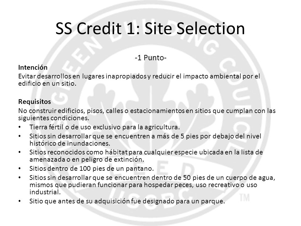 SS Credit 1: Site Selection