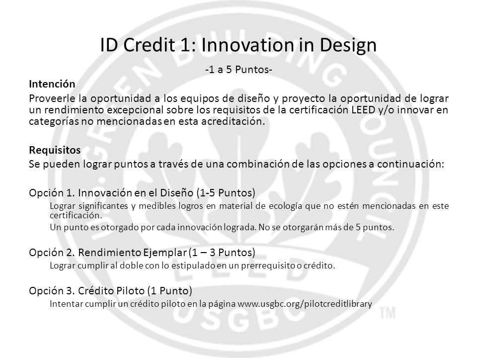 ID Credit 1: Innovation in Design
