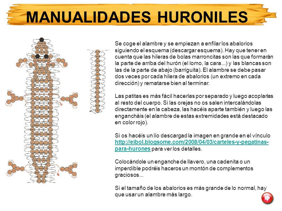 MANUALIDADES HURONILES