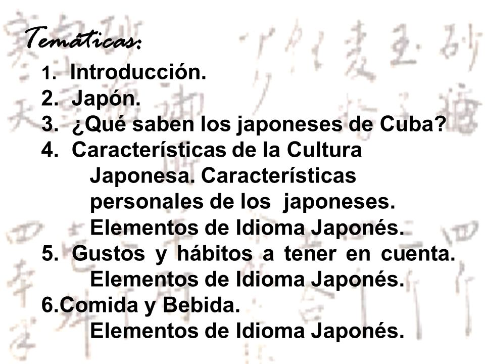 Temáticas: Japón. ¿Qué saben los japoneses de Cuba