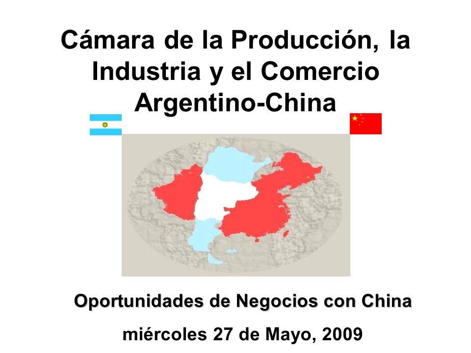 Cámara de la Producción, la Industria y el Comercio Argentino-China