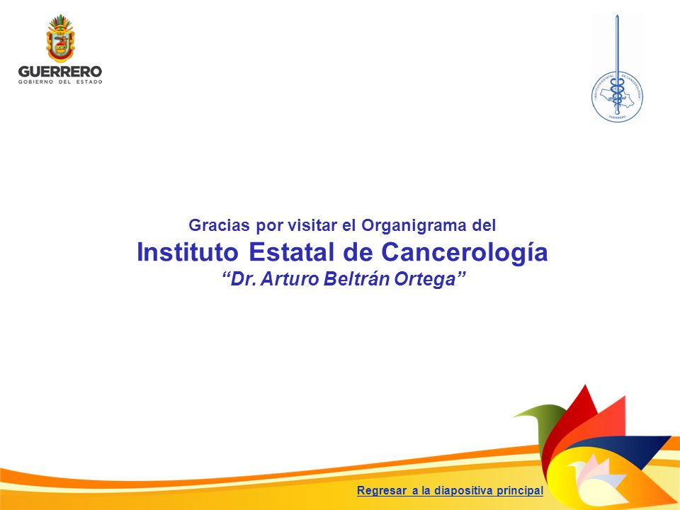 Instituto Estatal de Cancerología