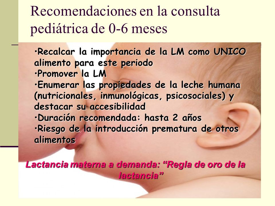 Recomendaciones en la consulta pediátrica de 0-6 meses