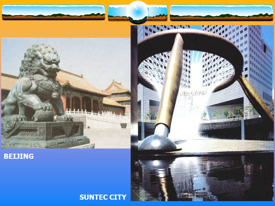 BEIJING SUNTEC CITY