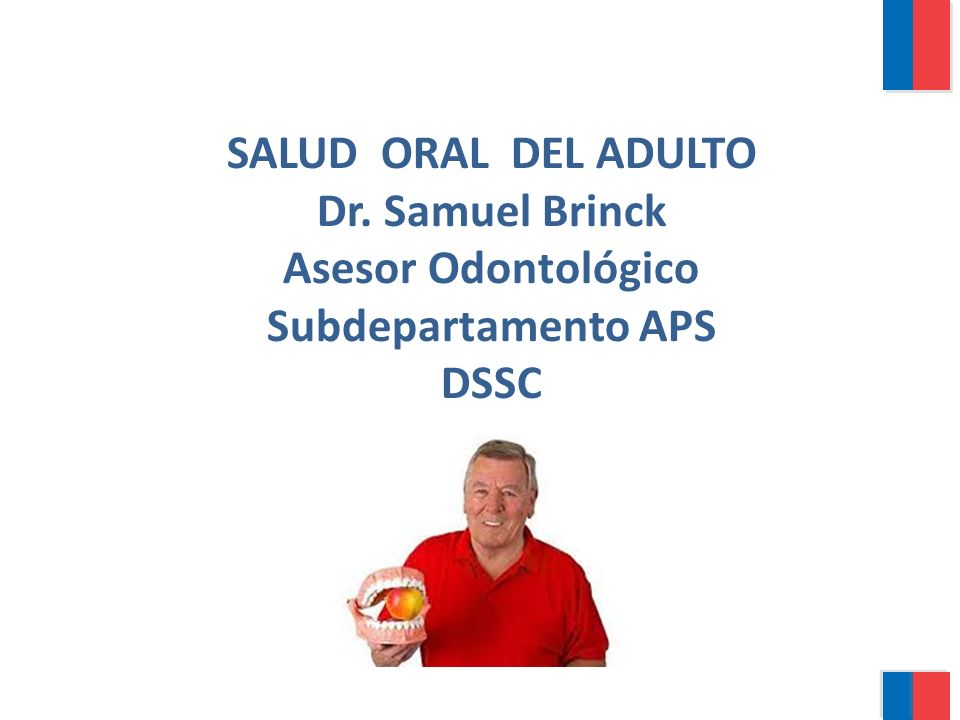 SALUD ORAL DEL ADULTO Dr