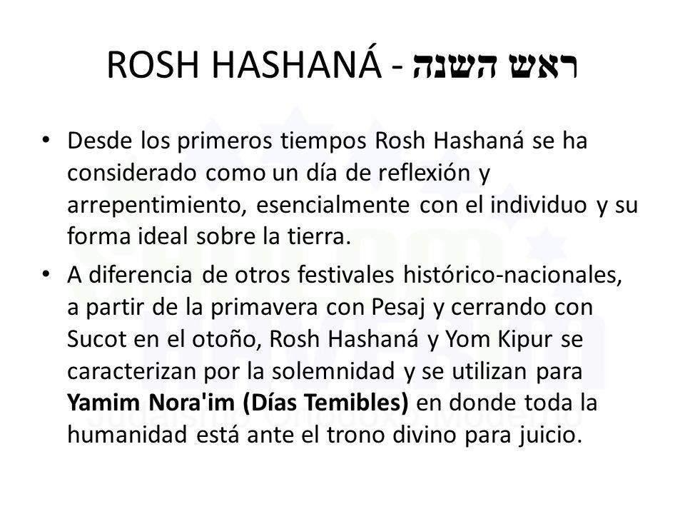 ROSH HASHANÁ - ראש השנה