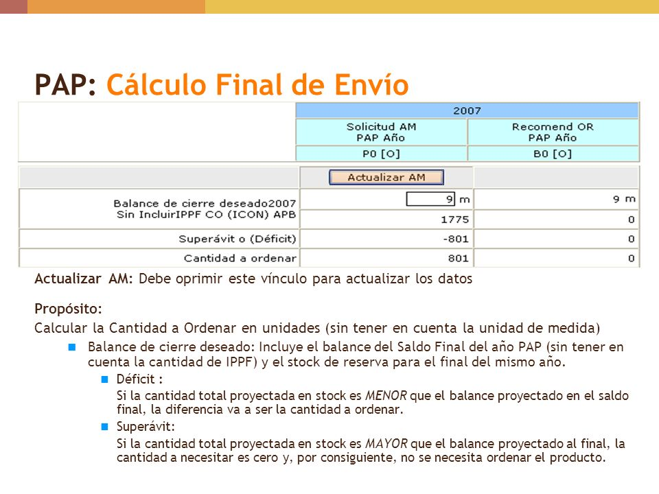 PAP: Cálculo Final de Envío