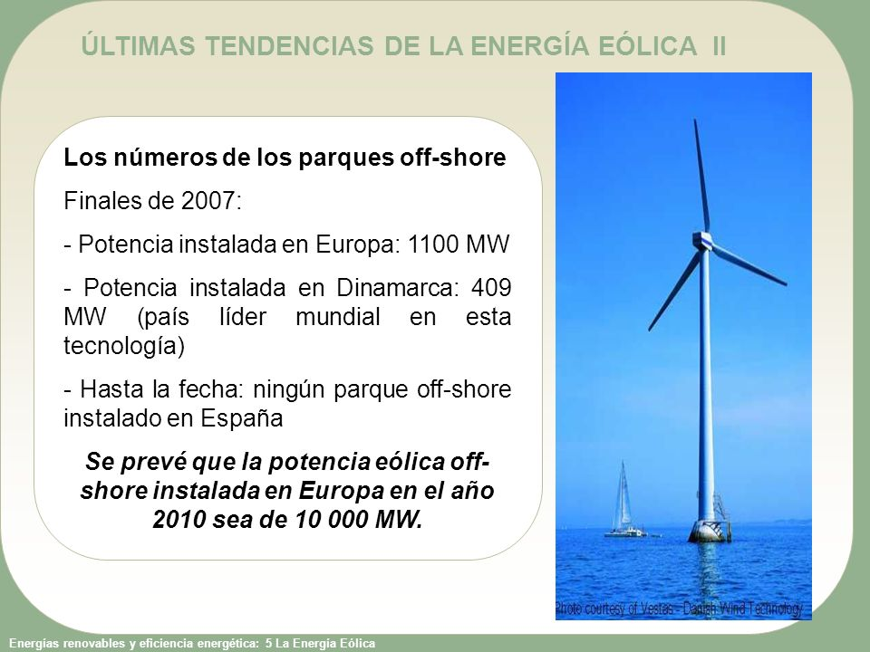 ÚLTIMAS TENDENCIAS DE LA ENERGÍA EÓLICA II