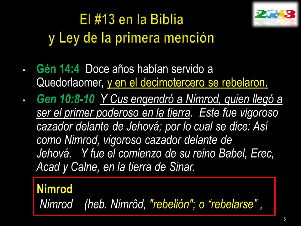 El #13 en la Biblia y Ley de la primera mención