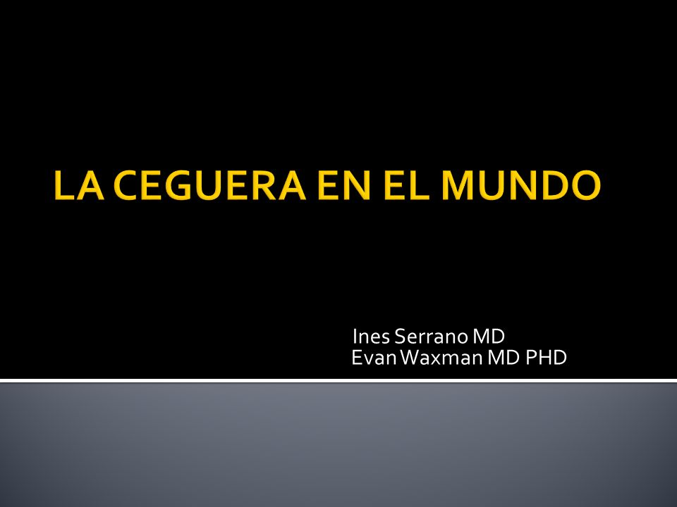 Ines Serrano MD Evan Waxman MD PHD