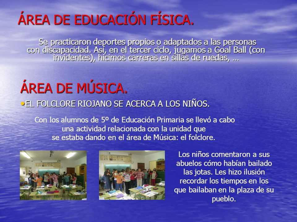 ÁREA DE EDUCACIÓN FÍSICA.