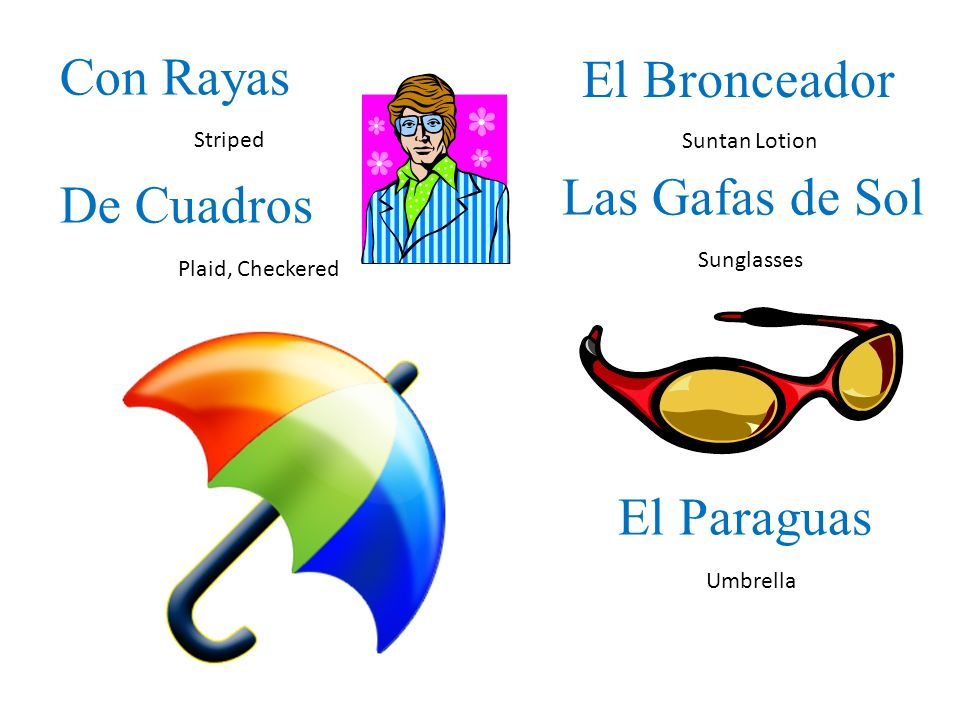 Con Rayas El Bronceador Las Gafas de Sol De Cuadros El Paraguas