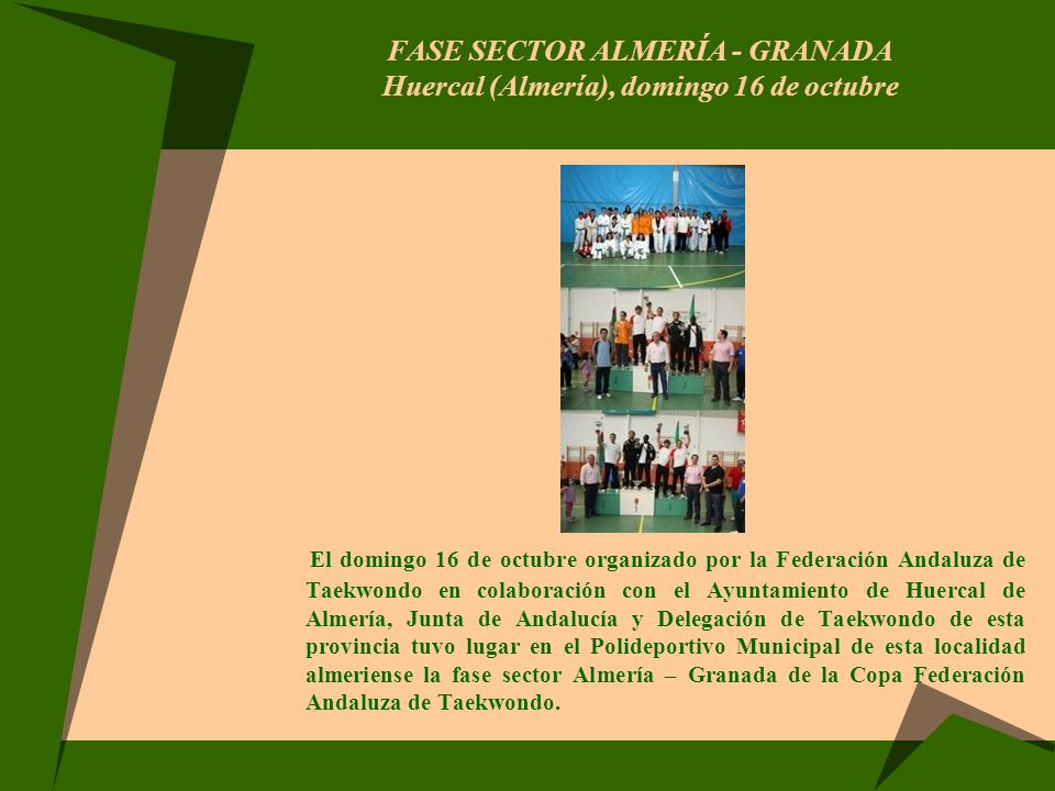 FASE SECTOR ALMERÍA - GRANADA Huercal (Almería), domingo 16 de octubre