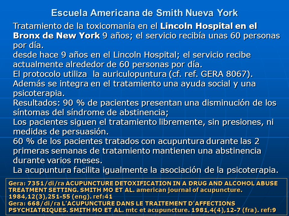 Escuela Americana de Smith Nueva York