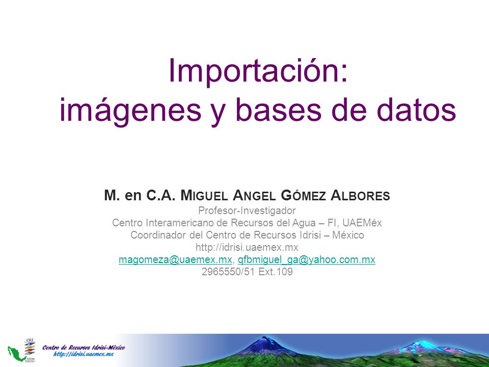 Importación: imágenes y bases de datos