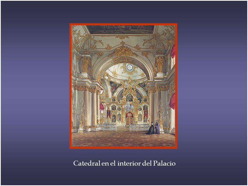 Catedral en el interior del Palacio