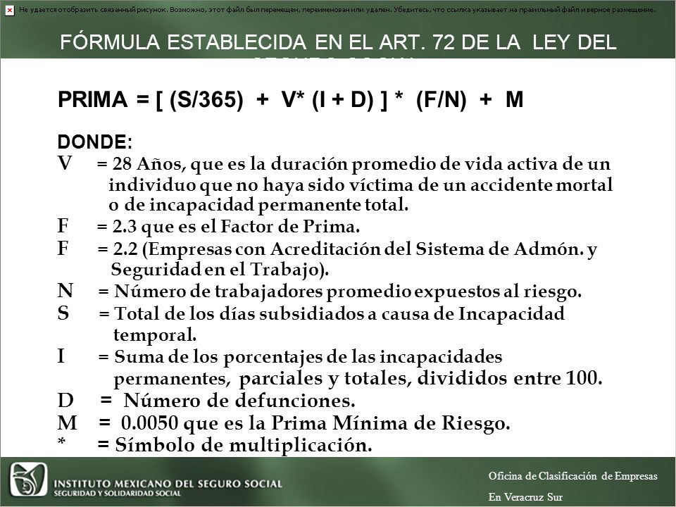 FÓRMULA ESTABLECIDA EN EL ART. 72 DE LA LEY DEL SEGURO SOCIAL.