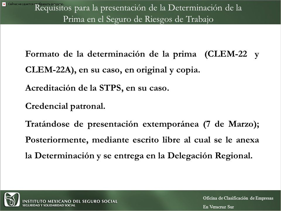 Requisitos para la presentación de la Determinación de la Prima en el Seguro de Riesgos de Trabajo