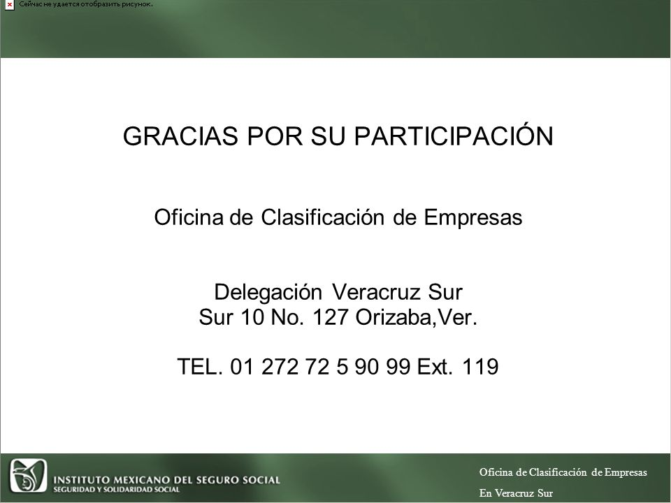GRACIAS POR SU PARTICIPACIÓN Oficina de Clasificación de Empresas Delegación Veracruz Sur Sur 10 No. 127 Orizaba,Ver. TEL. 01 272 72 5 90 99 Ext. 119