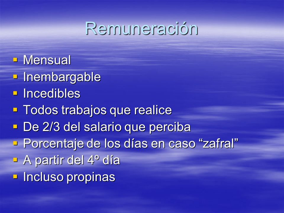 Remuneración Mensual Inembargable Incedibles