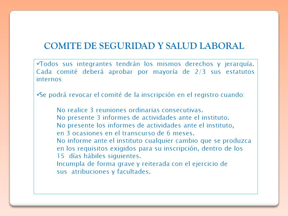 COMITE DE SEGURIDAD Y SALUD LABORAL