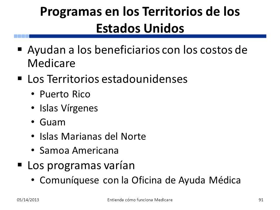 Programas en los Territorios de los Estados Unidos