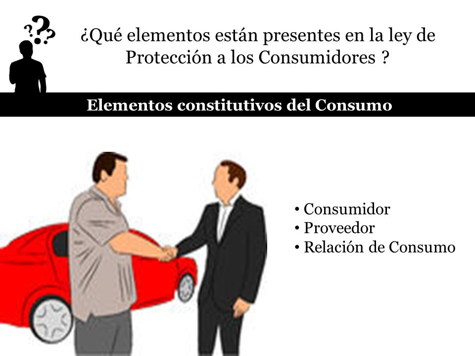 Elementos constitutivos del Consumo