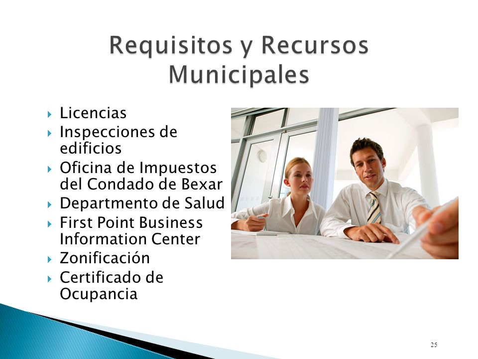 Requisitos y Recursos Municipales