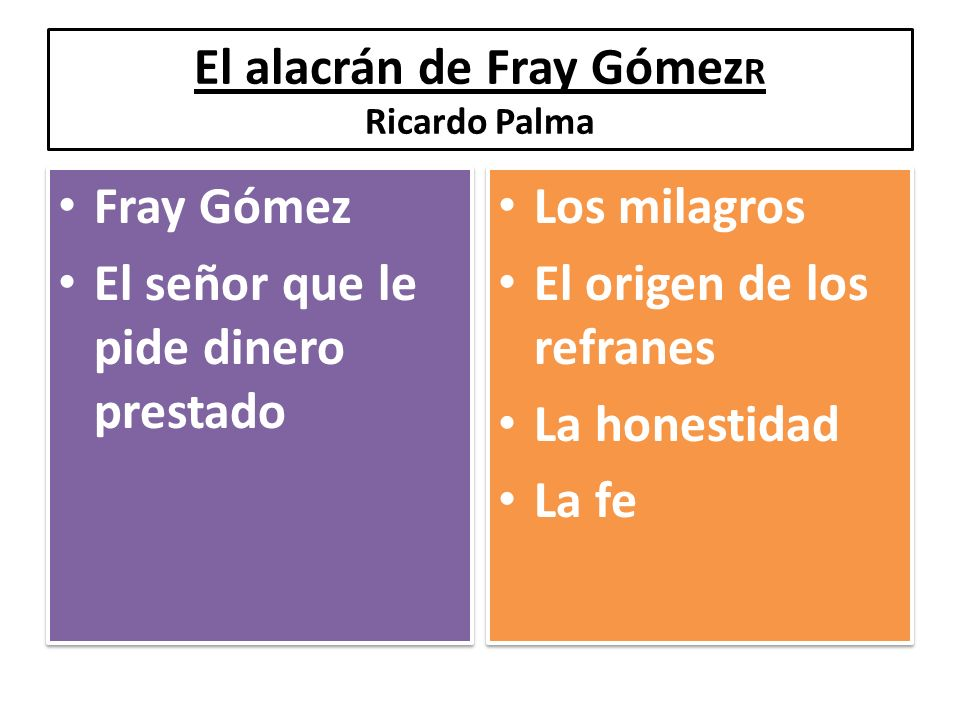 El alacrán de Fray GómezR Ricardo Palma