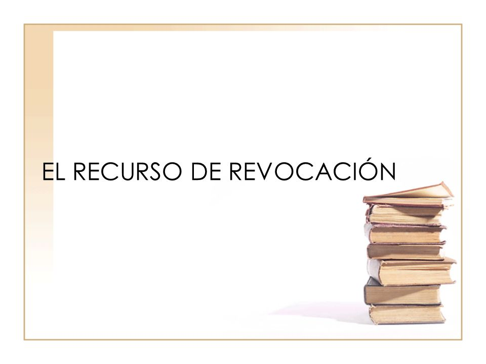 EL RECURSO DE REVOCACIÓN